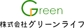 Green株式会社グリーンライフ